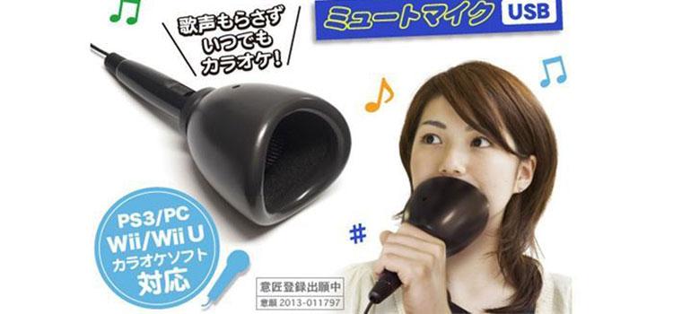 Silent-Karaoke
